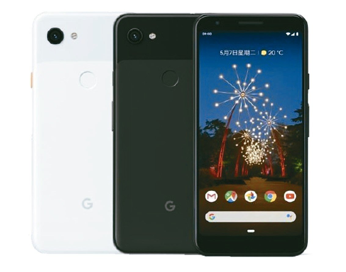 Google今凌晨在I/O大會中發表最新Pixel 3a系列產品,Google宣...