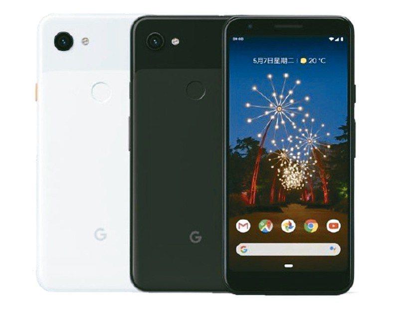 Google今凌晨在I/O大會中發表最新Pixel 3a系列產品,Google宣布,即日起台灣的消費者可在Google商店線上訂購最新的Pixel 3a系列產品。 圖/Google台灣提供