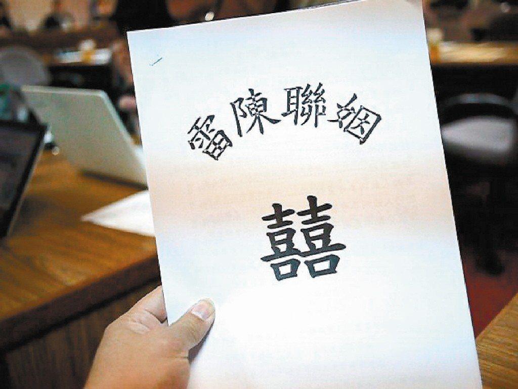 2011年,雷陳聯姻計畫在立院曝光,現場有軍方官員戲稱,這真的成為「犁田」(台語...