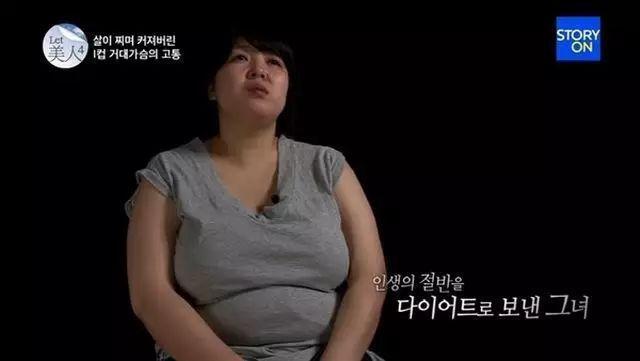 36歲女子金世恩自稱減肥20年,喝水都會胖。