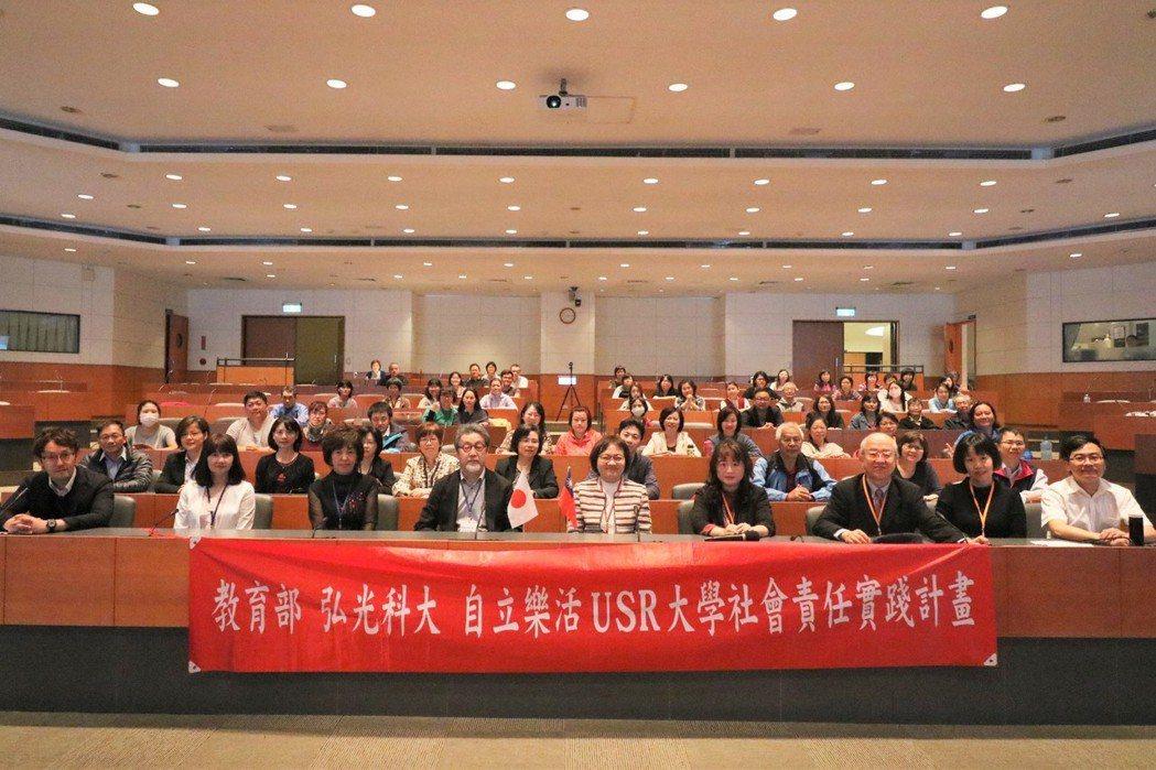 弘光科大舉辦台日合作暨跨校經營整合論壇,針對長照提出討論。 弘光科大/提供。