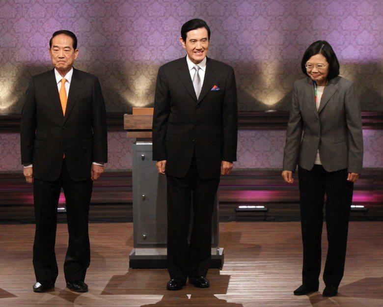 2012總統大選電視辯論。 圖/台北市攝影記者聯誼會提供