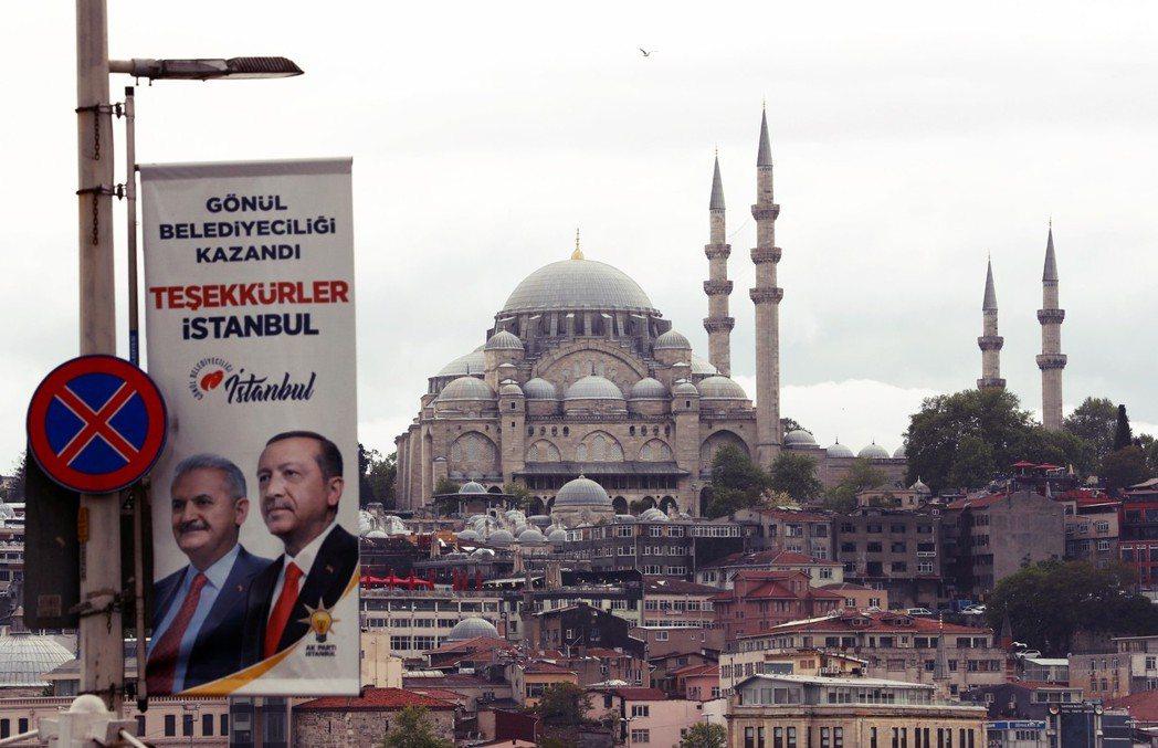 伊斯坦堡讓厄多安與AKP不能甘心放手。 圖/路透社