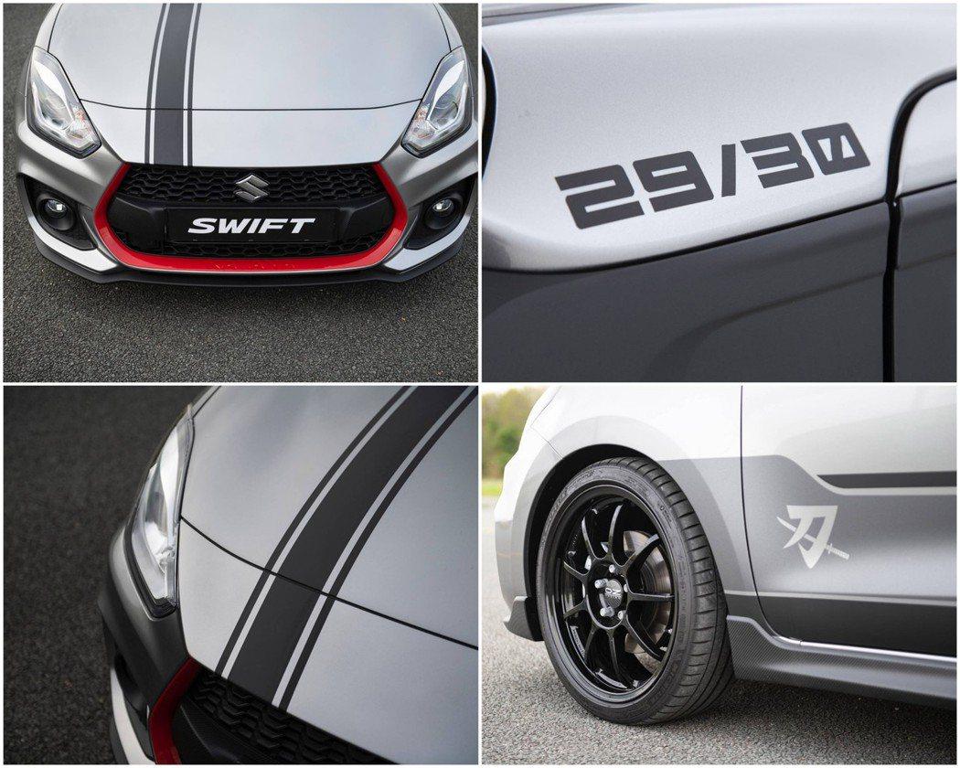 車上彩繪了賽車塗裝、限量編號、以及Katana武士刀的刀字樣。 摘自Suzuki