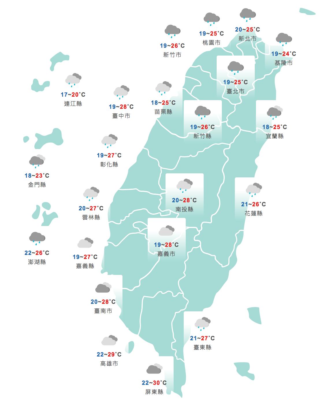 今天清晨稍涼,各地低溫19至22度。圖/取自中央氣象局網站