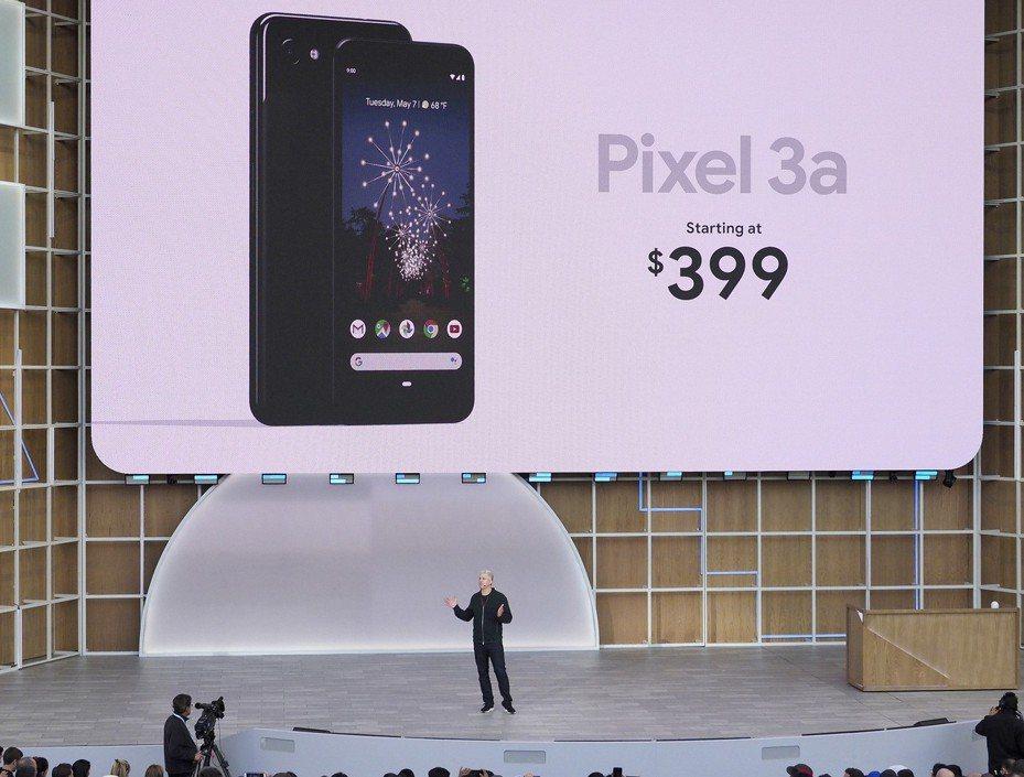 Google發表平價版Pixel 3a手機。  歐新社