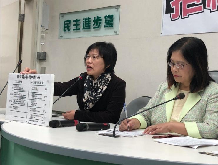 民進黨菊系立委劉世芳(左)被點名為挺賴八家將,劉表示,大家不要二分法解讀。本報資...
