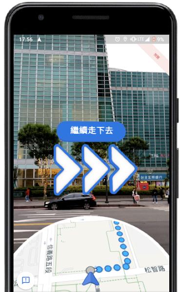 Pixel 3a系列新加入Google地圖「AR 步行導航」功能。圖/摘自Goo...
