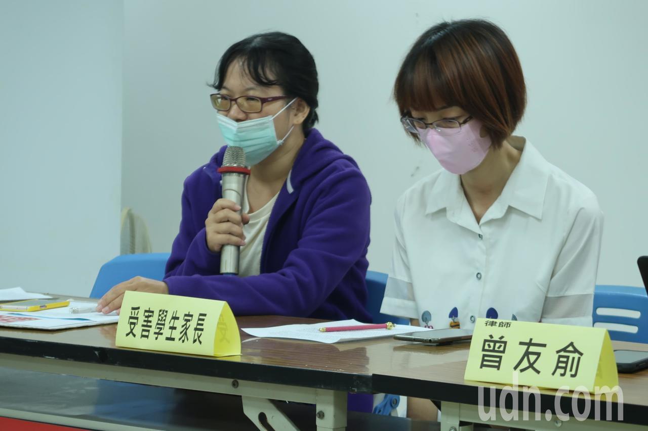 受害學生家長出席含淚控訴特教陳師的不適任行為。記者徐如宜/攝影