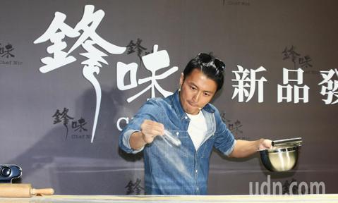 謝霆鋒下午舉行霆鋒Chef Nic《鋒味》港式下午茶台灣首賣記者會,除在現場展現拉麵工夫,也談到個人對作品的堅持與創作的理念。