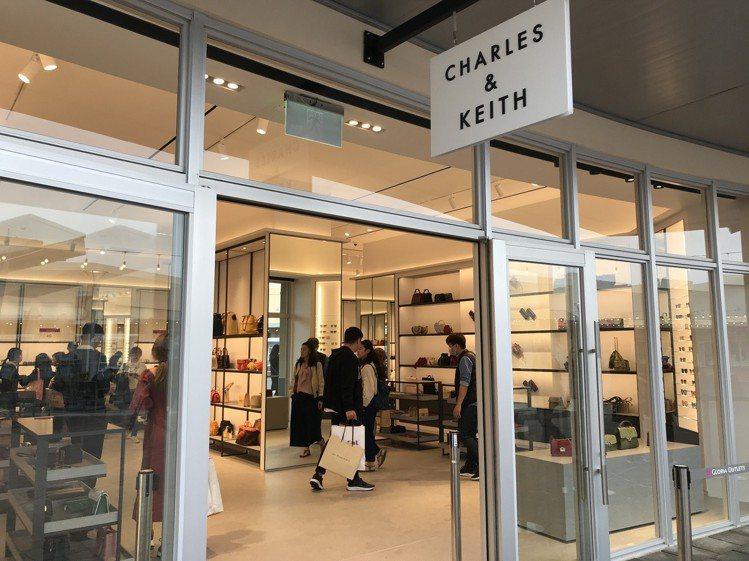 華泰名品城獨家outlet品牌,CHARLES & KEITH。記者江佩君/攝影