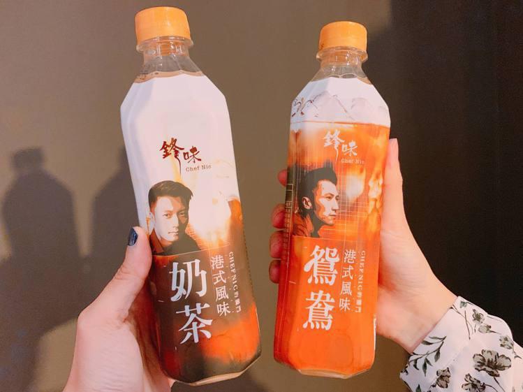 飲品「港式奶茶」、「港式鴛鴦」每罐售價39元。記者徐力剛/攝影