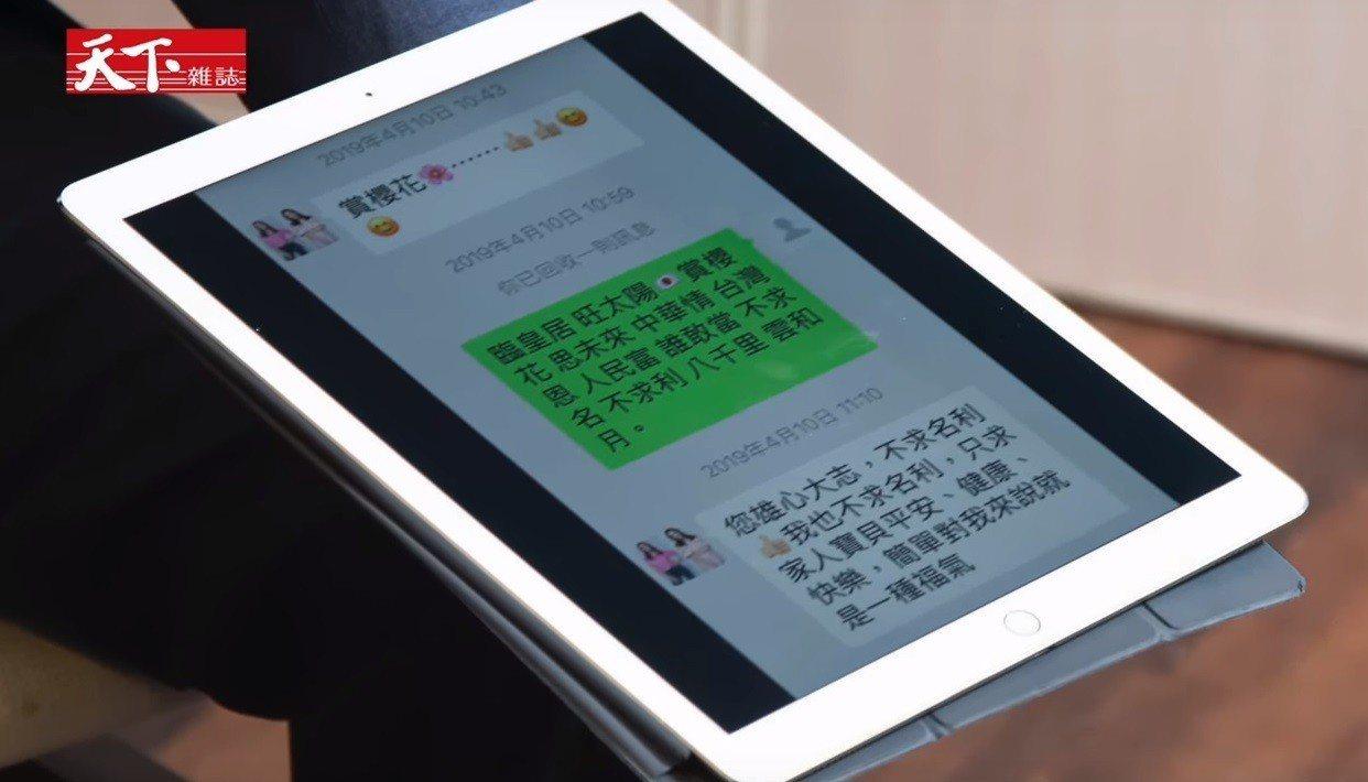 鴻海董事長郭台銘接受天下雜誌專訪透露,決定參選總統當下,他傳了一首詩給妻子曾馨瑩...