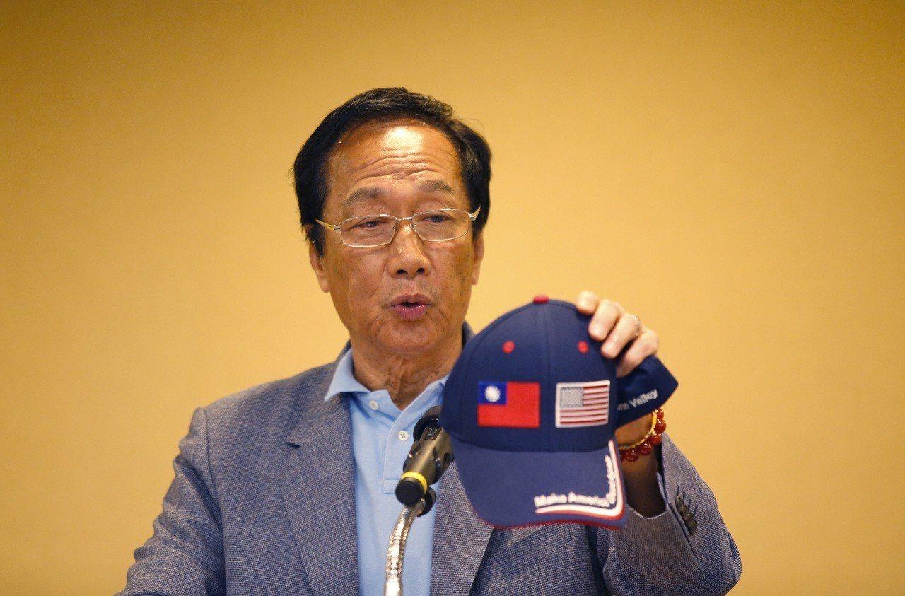 鴻海集團董事長郭台銘的國旗帽。本報資料照