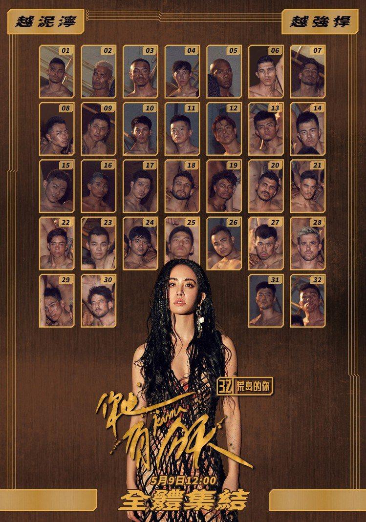蔡依林的32男寵名單曝光,意外成為網友瘋傳的花名冊。圖/索尼提供