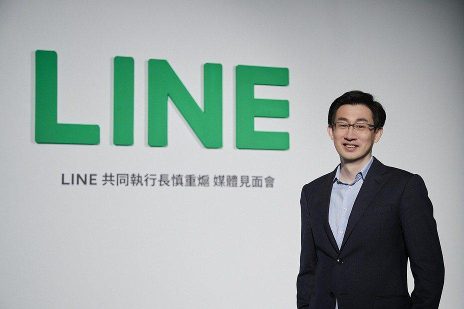 LINE共同執行長暨企業文化長慎重熩。圖/LINE台灣提供