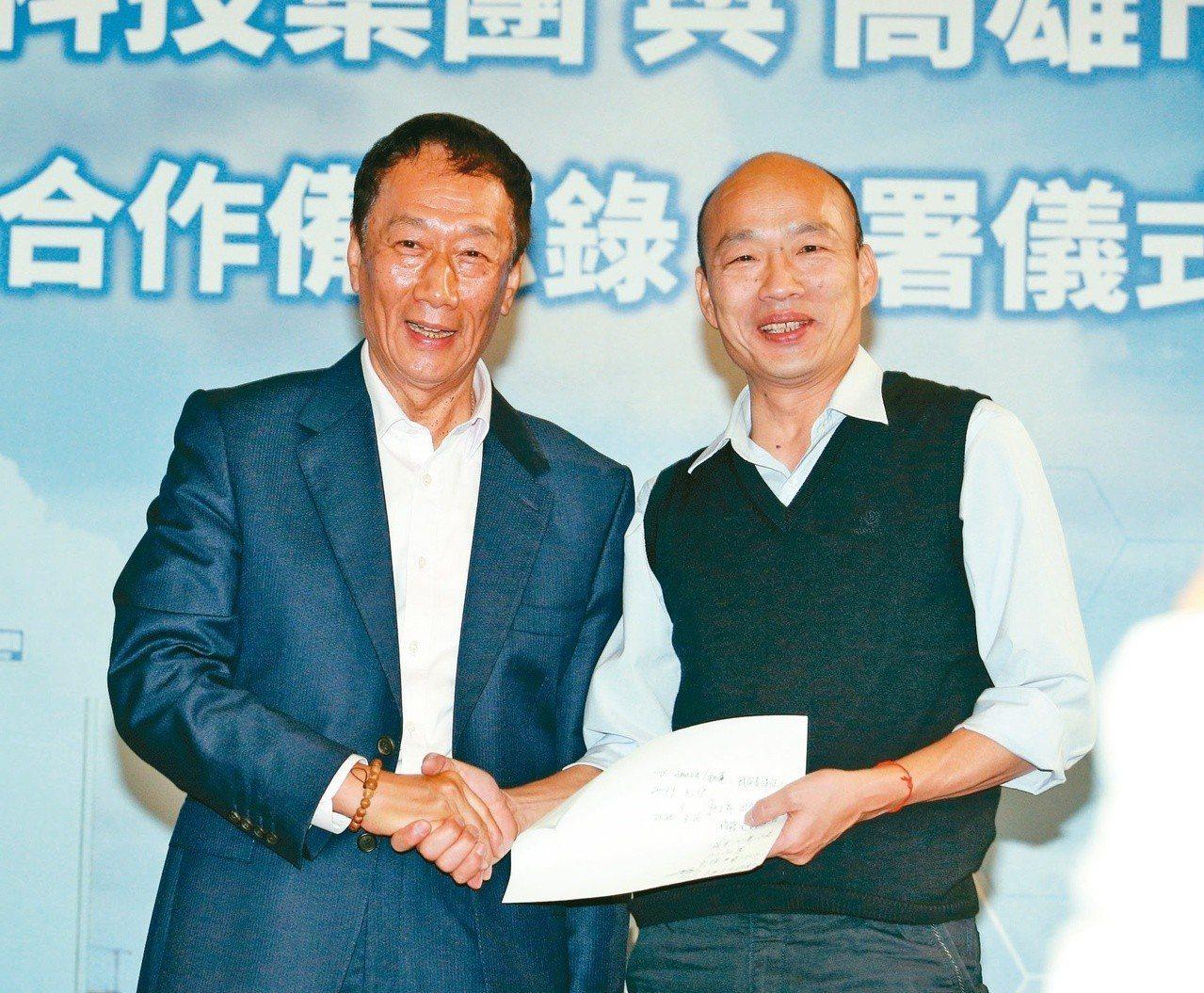 鴻海董事長郭台銘(左)曾南下跟高雄市長韓國瑜(右)合體,郭台銘當時強調未來會大力...
