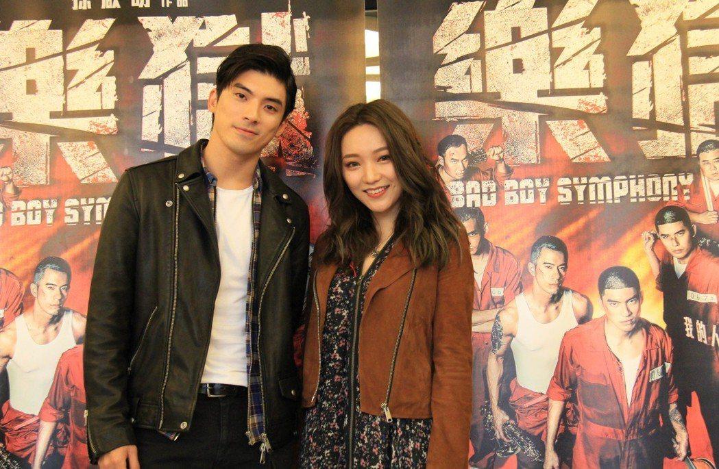 林哲熹(左)、閻奕格出席電影試片會。圖/文達文創提供
