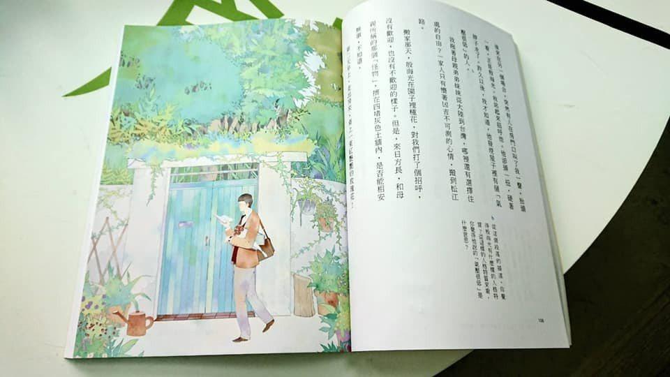 由作家朱宥勳、楊翠等第一線文學教育工作者及高中國文老師們參與的「深崛萌」,與奇異...
