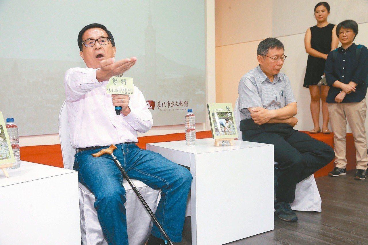 獲保外就醫的前總統陳水扁(左),上月底申請參加5月9日凱達格蘭基金會舉辦的募款餐...
