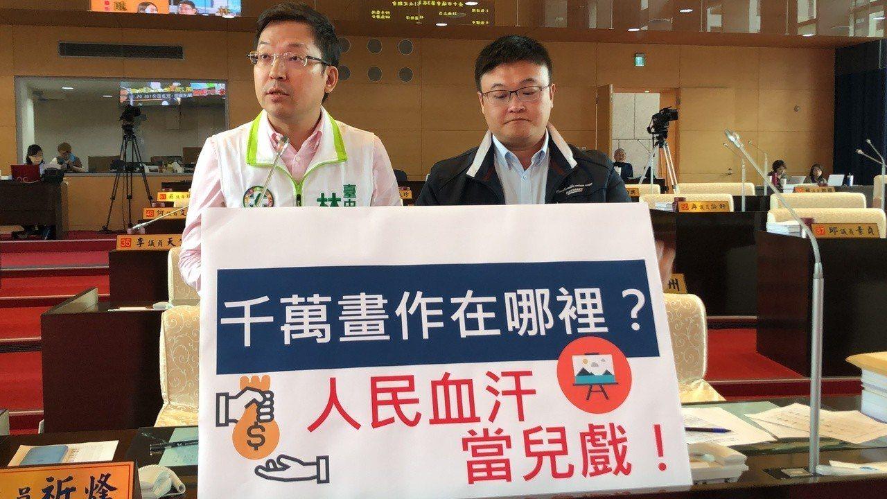 民進黨台中市議員林祈烽(左)與施志昌追查市府的千萬畫作去向。記者陳秋雲/攝影