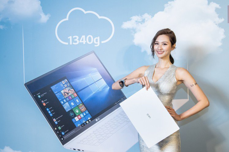 LG gram升級推出全球最輕的17吋筆記型電腦,總重量僅1,340克。圖/LG...