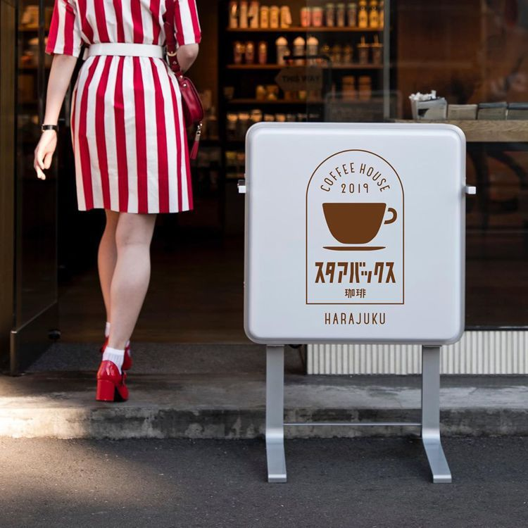 日本將會有20間星巴克門市,換上喫茶店風格的復古招牌。圖/擷取自instagra...