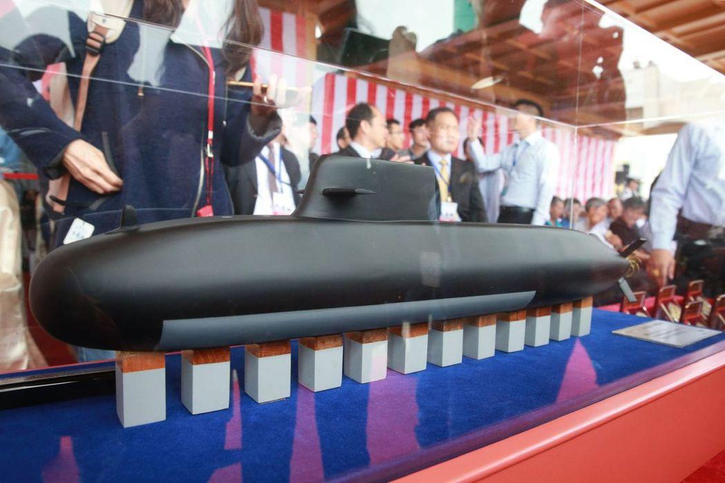圖為潛艦國造「設計階段」實體縮模。記者黃義書/攝影