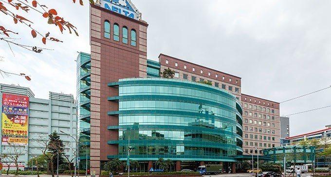 台達電總部大樓。台達電/提供