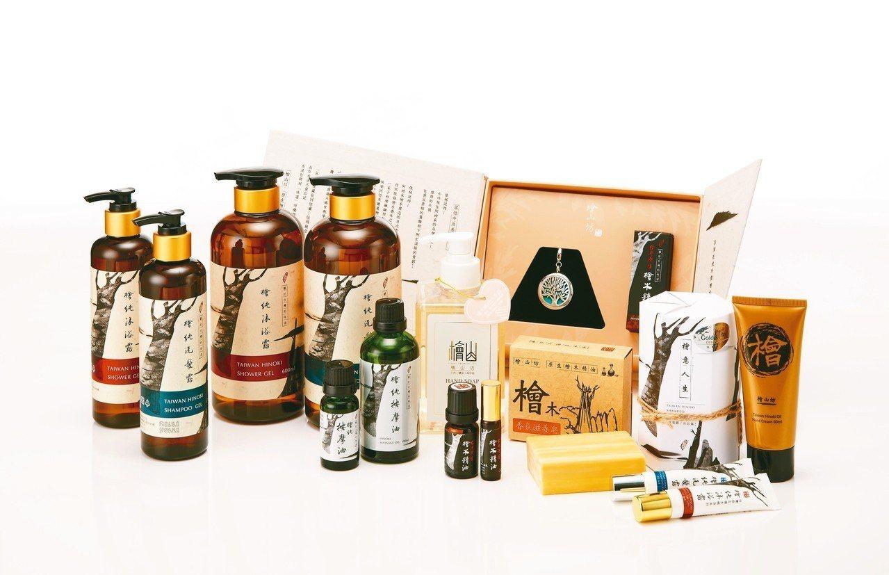 檜山坊的產品包括精油、沐浴用品和室內薰香等。 圖/李清勇、百冠生技提供