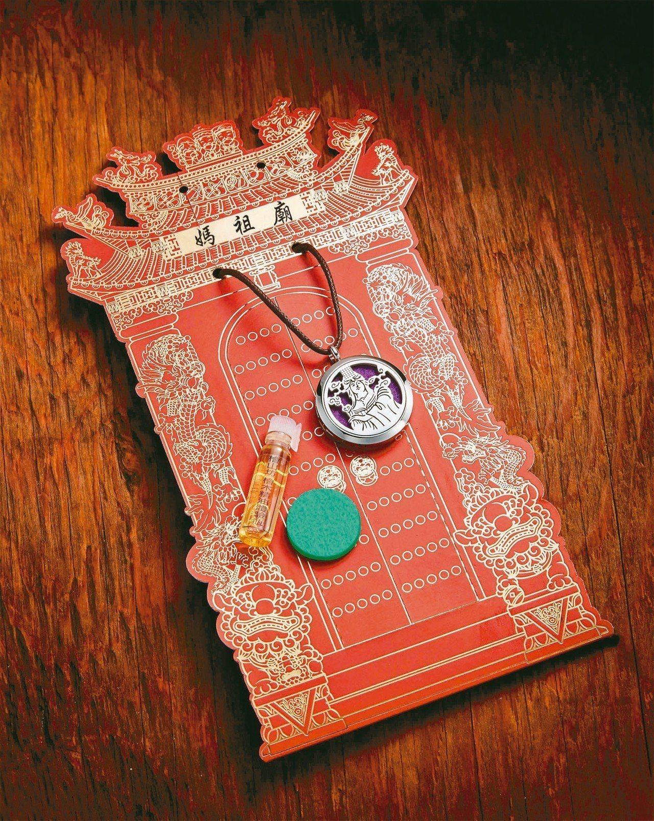 白媽祖福力旺精油項鍊是檜山坊最受歡迎的產品之一。 圖/百冠生技提供