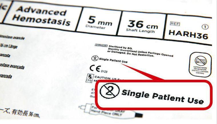 一次性手術器械包裝上有註明只能供一位病人使用。 記者邱德祥/攝影