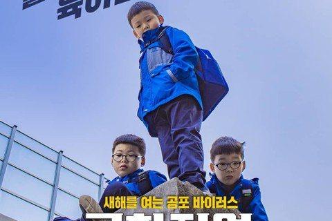 韓國男星宋一國2012年喜得三胞胎「大韓」、「民國」、「萬歲」,小時候三胞胎還曾參加《超人回來了》實境節目,可愛的模樣讓觀眾們印象深刻。最近爸爸宋一國曬出三位小男孩「父母節」親手製作的卡片,萬歲寫著...