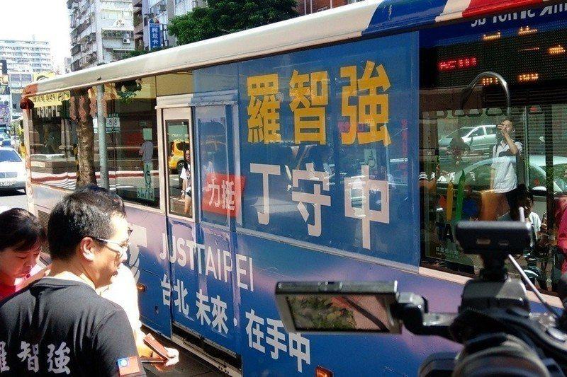 圖為台北市議員參選人羅智強募集公車廣告,力挺國民黨台北市長參選人丁守中。 圖/聯合報系資料照