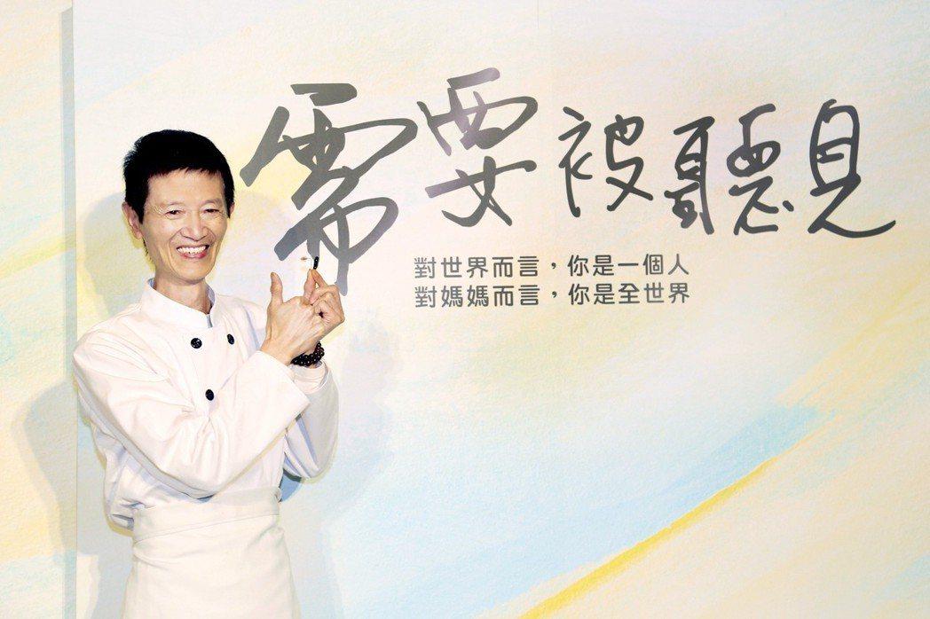 科林助聽器代言人_西哥陳博正宣導助聽器的重要性。 科林助聽器/提供。