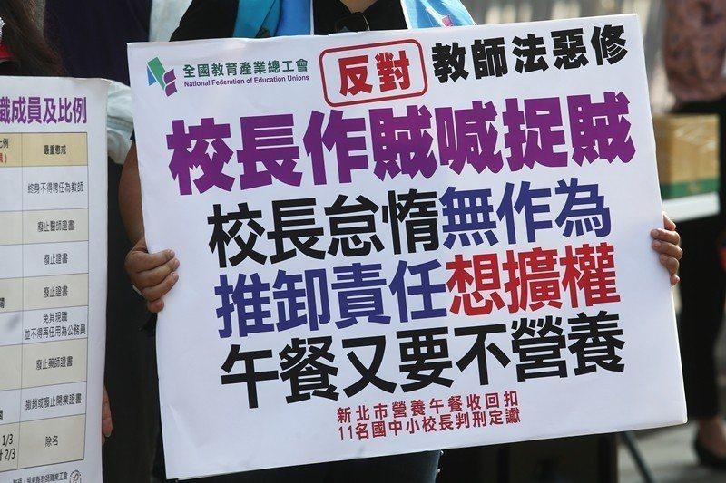 全教產因應教師法修法聚集立法院抗議,高喊拒絕霸凌老師,反對抹黑教師「師師相護」。...