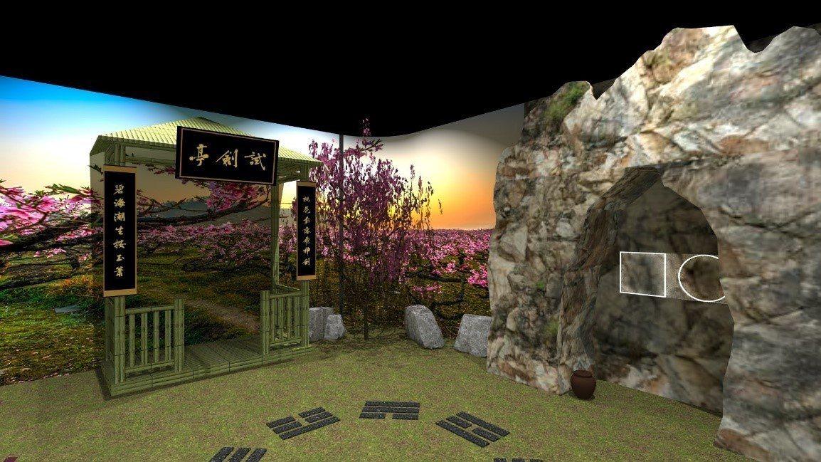 經典場景《射鵰英雄傳》桃花島(3D示意圖,僅供參考)。圖/聯合數位文創提供。