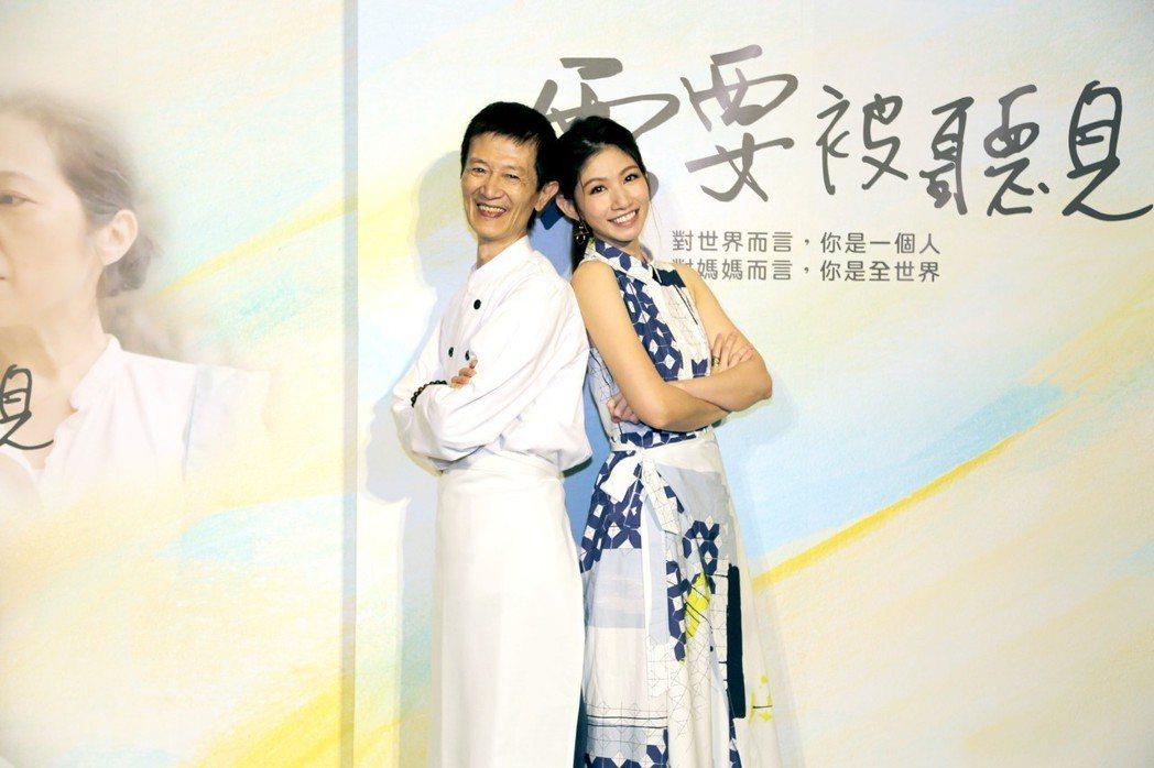 李千那與陳博正拍微電影  圖/marco提供
