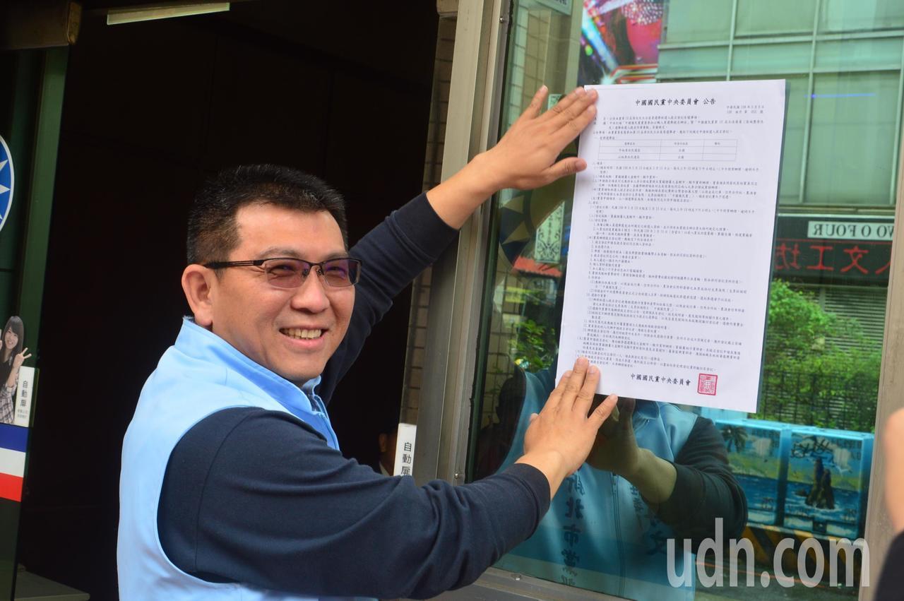 國民黨新北市黨部副主委蔡博文公告原住民立委提名登記作業。記者施鴻基/攝影