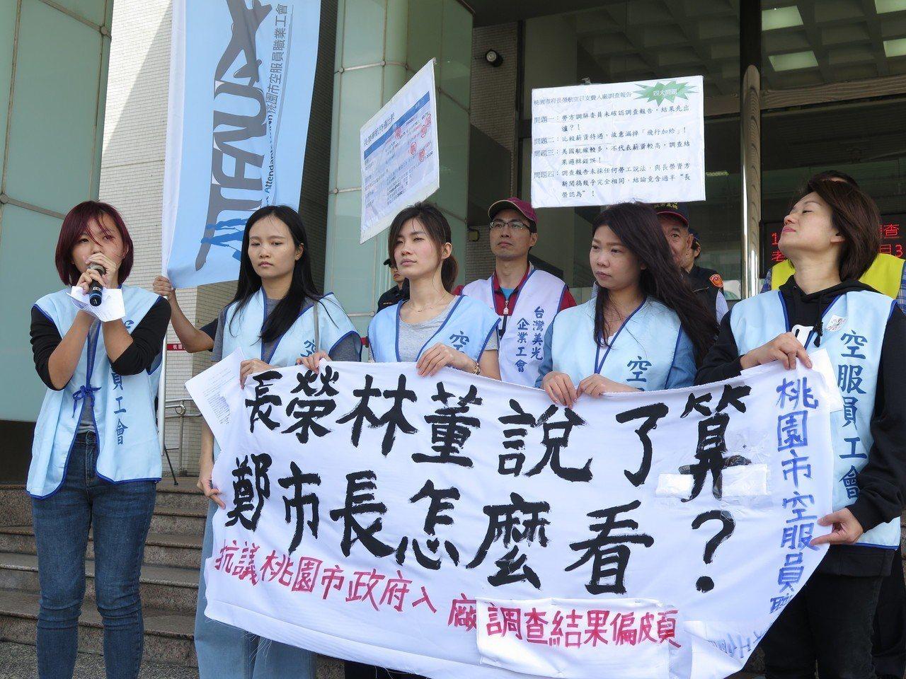 長榮航空空服員下周一將舉行罷工投票。本報資料照片