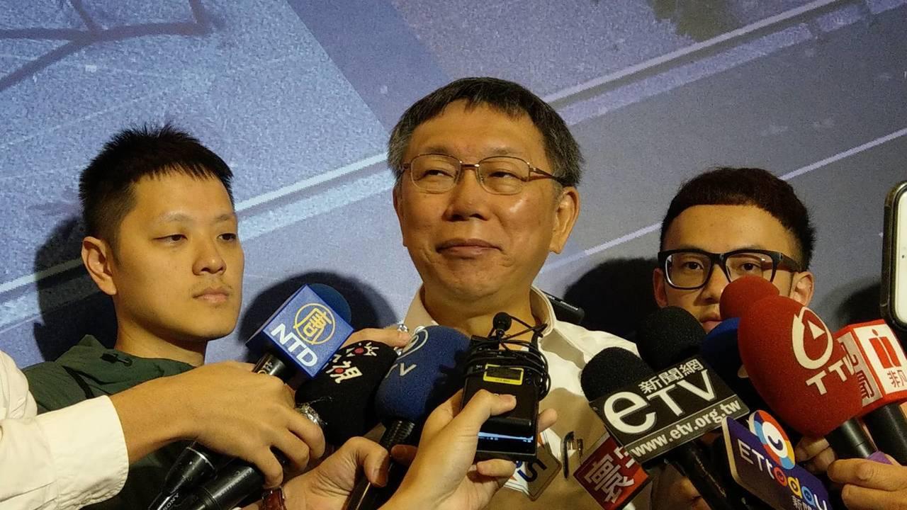 台北市長柯文哲上午參加智慧交通座談。記者楊正海/攝影