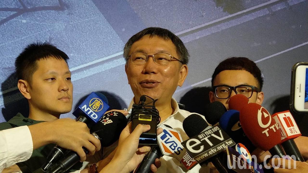 柯文哲上午參加智慧交通座談時受訪。記者楊正海/攝影