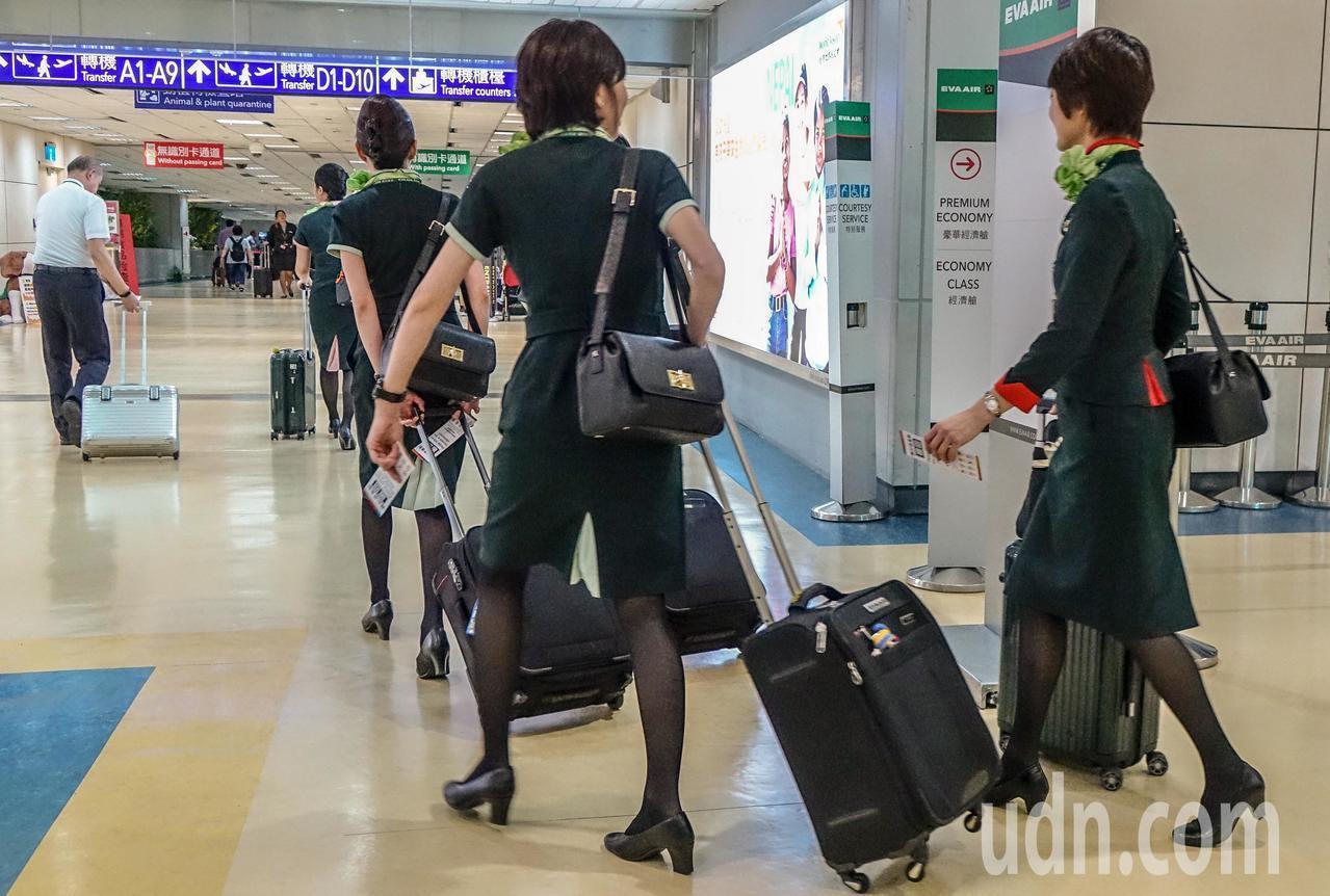 長榮航空說,昨公告實為公司營運若遭受危難,為維持正常營運所必須採取合法因應措施。...