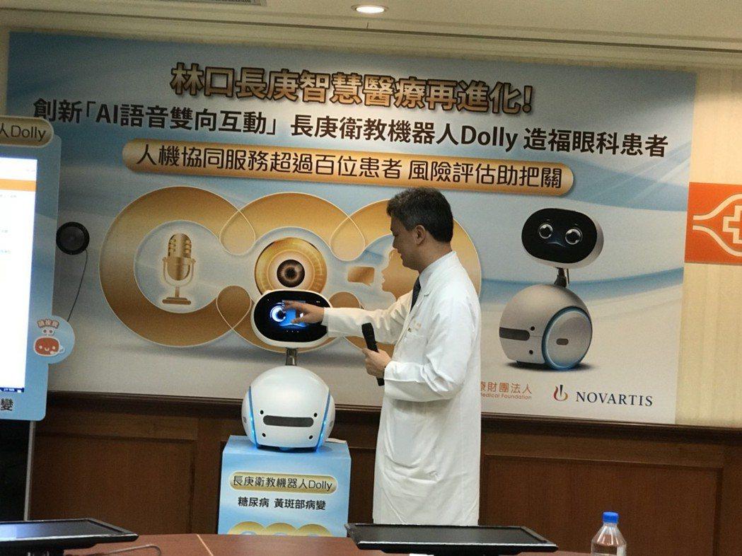 「Hello Dolly!」長庚醫院眼科視網膜科主任黃奕修,正與衛教機器人Dol...