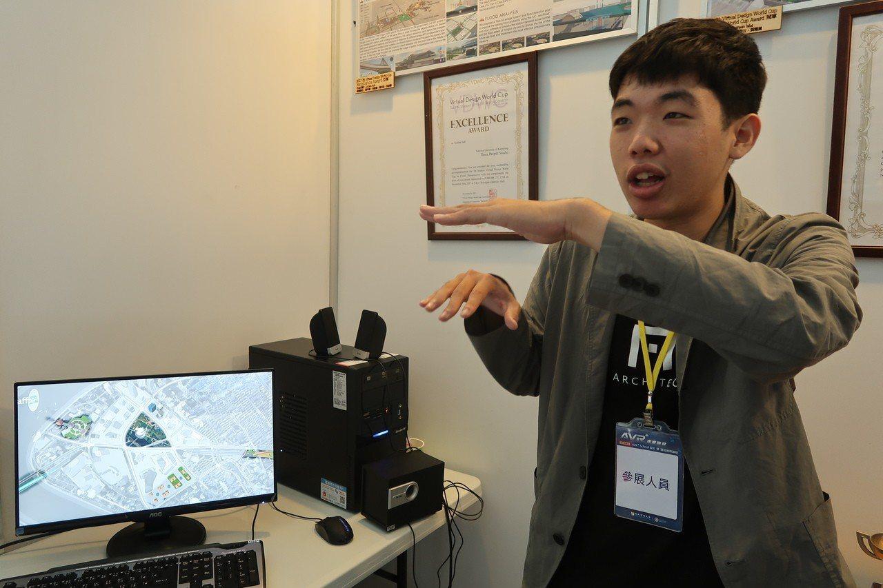 高雄大學建築學系展出參與「建築虛擬實境設計世界盃競賽(Virtual Desig...