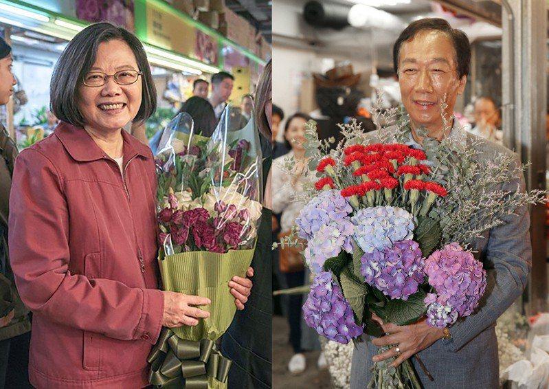 蔡英文和郭台銘母親節前分別前往花巿,各有「花」揮。圖/取自蔡英文臉書、記者曾吉松攝影