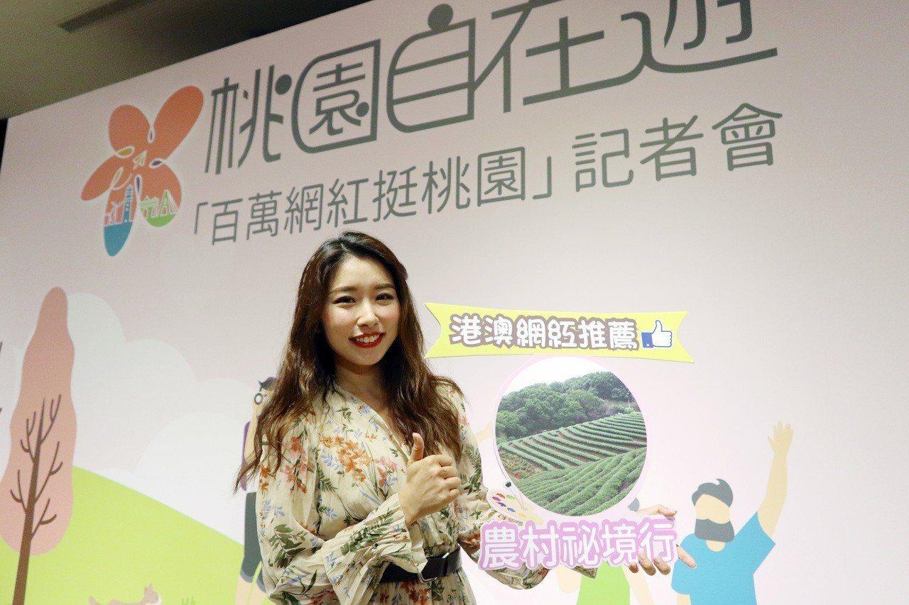 來自香港的網紅Sapanso畢業於銘傳大學,常利用放假時間在台北、桃園兩地遊玩,...