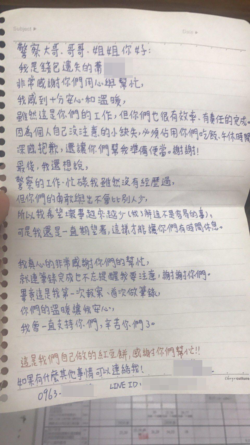 蕭姓男大生感謝警方尋回皮夾,特別寫信、手做紅豆餅點心道感謝。記者林佩均/翻攝