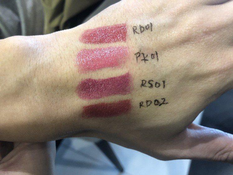 CHIC CHOC玩色蜜口紅全4色試色。記者劉小川/攝影
