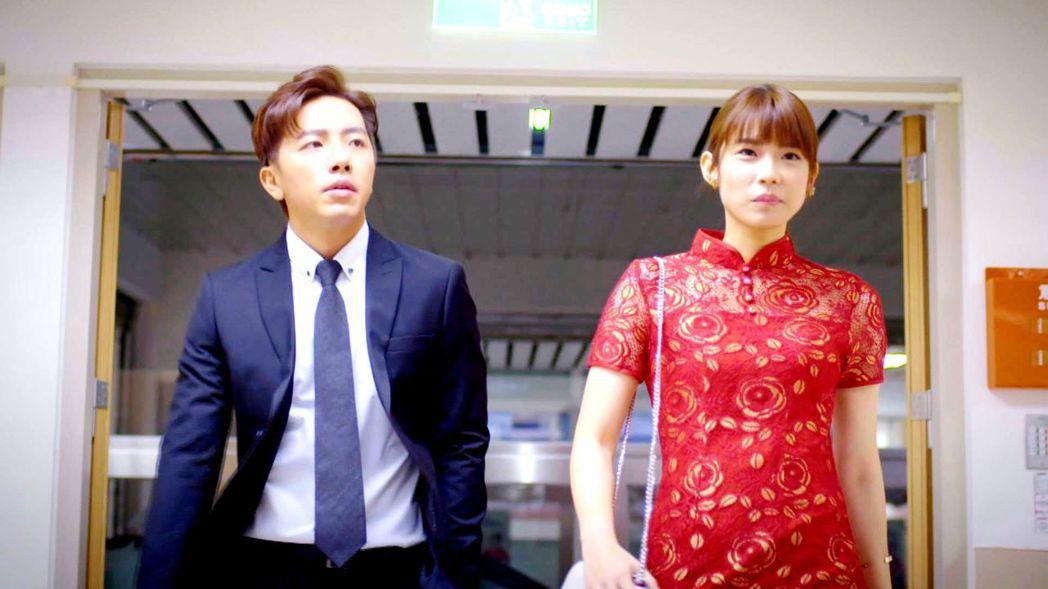 坤達(右)與林思宇在「月村歡迎你」中陰錯陽差結婚    圖/三立提供